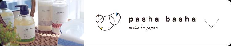 pasha-bashaの公式サイト