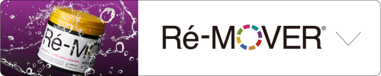 re-moverの公式サイト