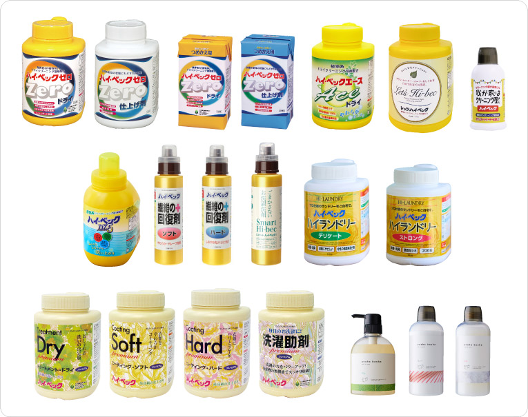 洗剤・仕上げ剤・漂白剤など…豊富な種類展開